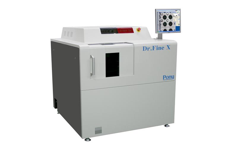 オフラインX線検査装置 NEO 6110Z / NEO 8110Z (ポニー工業株式会社 ...